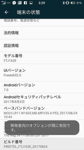 Screenshot_20181124-032920