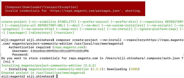 magento2_—_-bash_—_100×30_and_新規投稿を追加_‹_shinodogg_com_—_WordPress