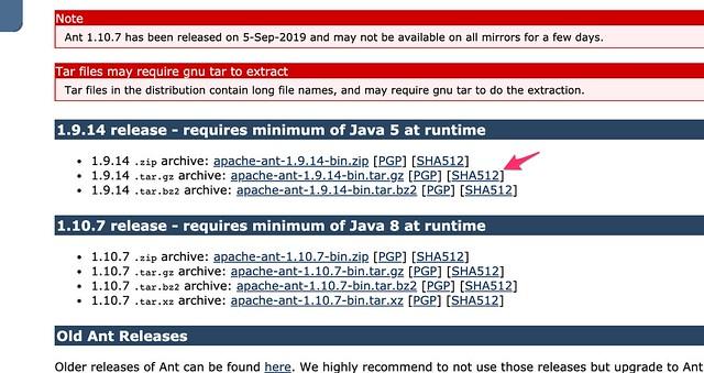 Apache_Ant_-_Binary_Distributions